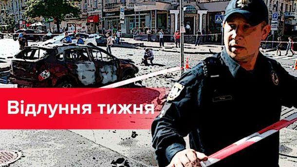 Gazeta Wyborcza згадала про вбивство журналіста Шеремета
