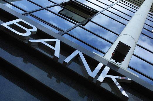 Гонтарева на великій швидкості ліквідує банки