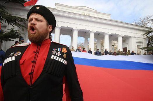 Российский флаг в аннексированом Крыму