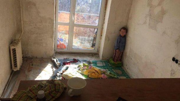 Кімната, в якій жив трирічний хлопчик