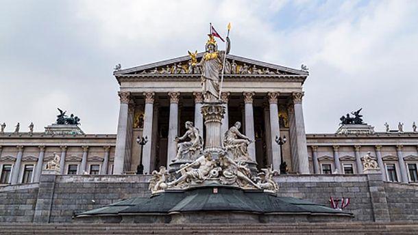 Будівля парламенту Австрії