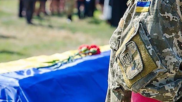 Українці знову гинуть на Донбасі