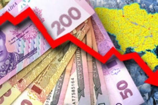 Ликвидация банков приводит к потере сбережений вкладчиков
