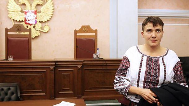 Надія Савченко в Москві
