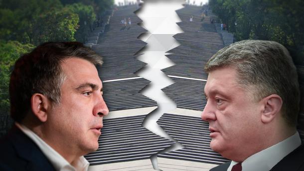 Міхеїл Саакашвілі та Петро Порошенко