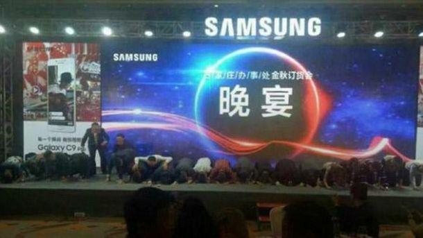 Вибачення топ-менеджерів Samsung