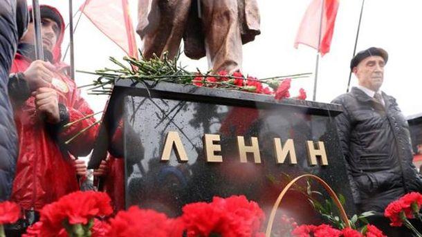 У Мінську відкрили пам'ятник Леніну