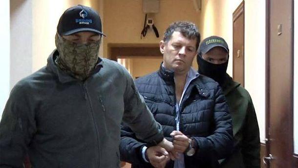 Сущенко задержали 30 сентября в аэропорту Москвы