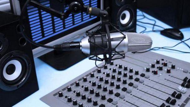 Радіомовлення