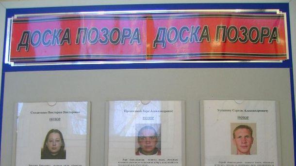 В Крыму создадут свою