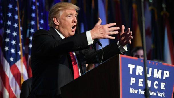 Дональд Трамп обраний 45-м президентом США