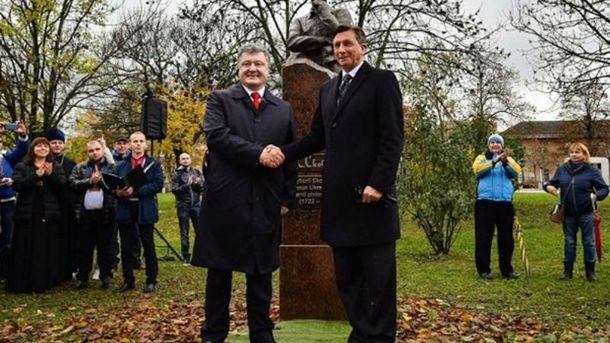 Відкриття пам'ятника Сковороді в Словенії