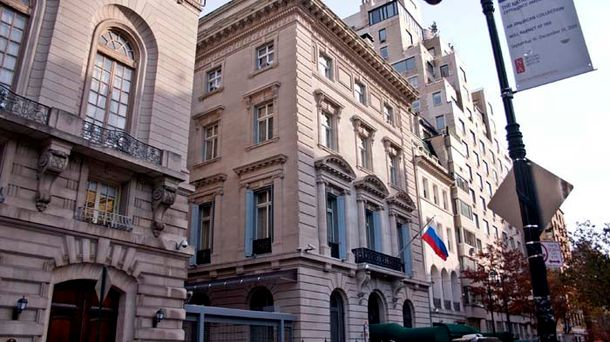Російське посольство у Нью-Йорку