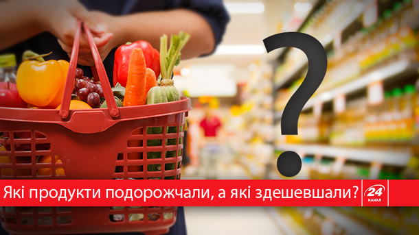 Овощи и фрукты: какиех цен ожидать?