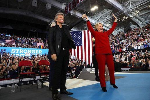 Хиллари Клинтон и Джон Бон Джови