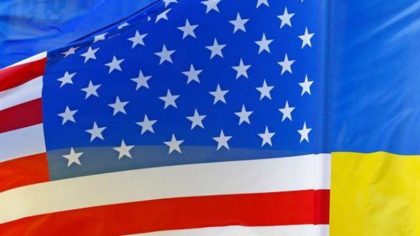 Как изменятся отношения между Украиной и США