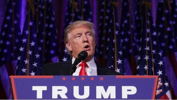 Трамп произнес победную речь
