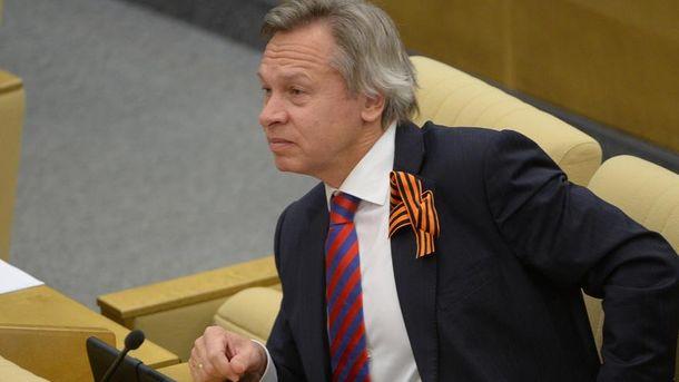 Алексей Пушков переживает за