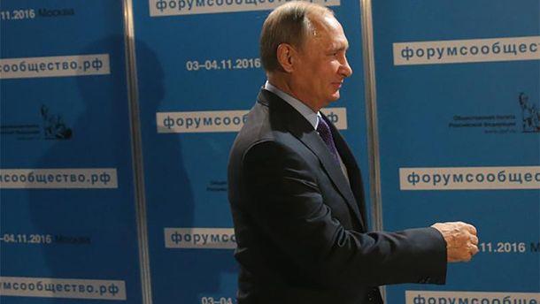 Путін готовий потиснути Трампу руку