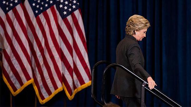 Хиллари Клинтон уходит побежденной