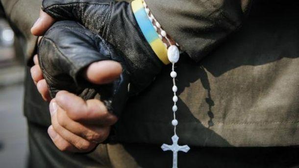 Украинские воины понесли потери в зоне АТО