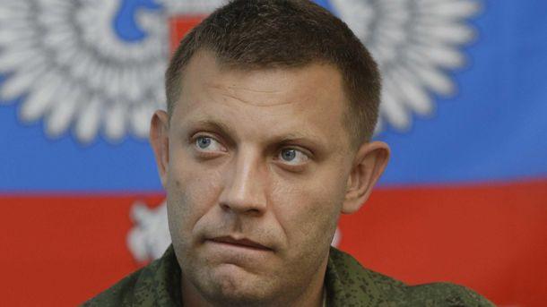 Захарченко озвучил свою версию убийства