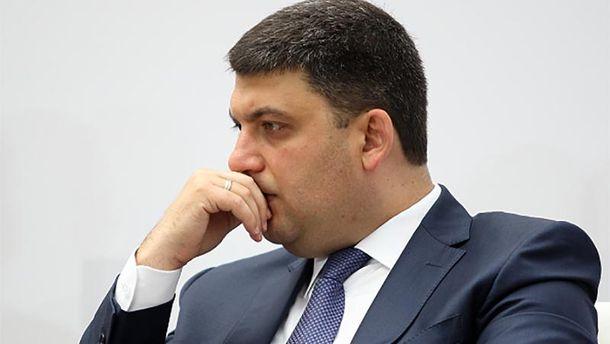 Владимир Гройсман задумался о судьбе Одесского региона