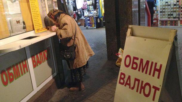 Долар та євро серйозно обвалились