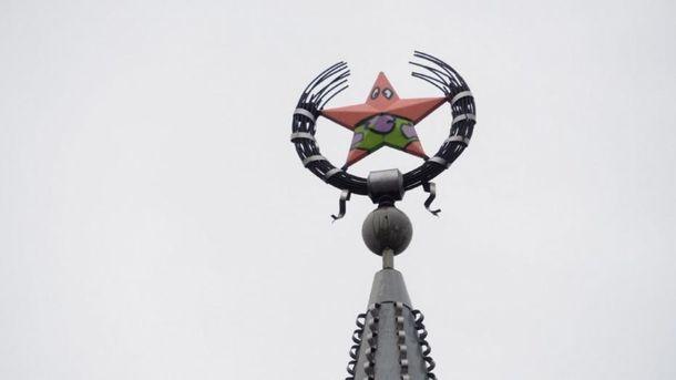 Разрисованная советская звезда в Воронеже