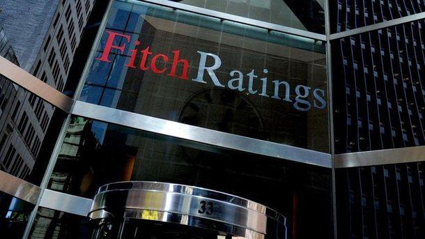 Міжнародне рейтингове агентство Fitch Ratings