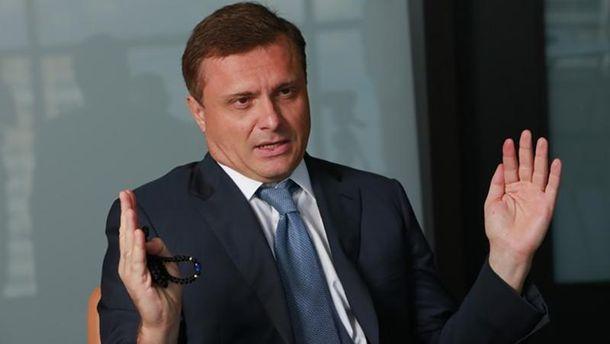 Сергій Льовчкін