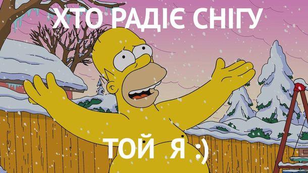 В Украине первый сильный снегопад