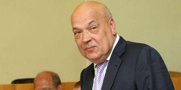 Губернатор Закарпатья Геннадий Москаль