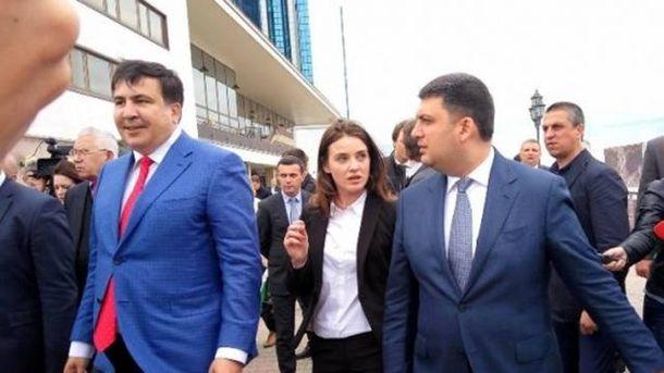 Юлия Марушевская, Михеил Саакашвили, Владимир Гройсман