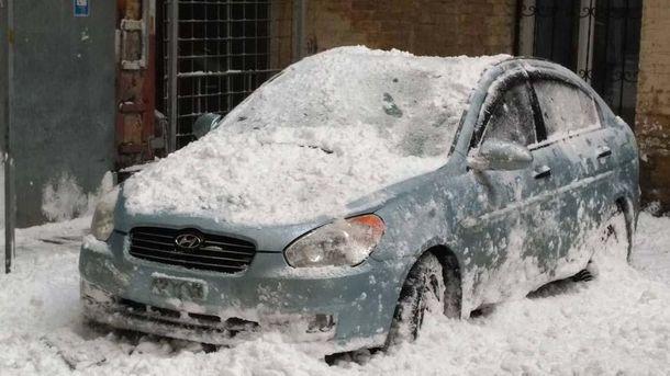 Авто у Києві