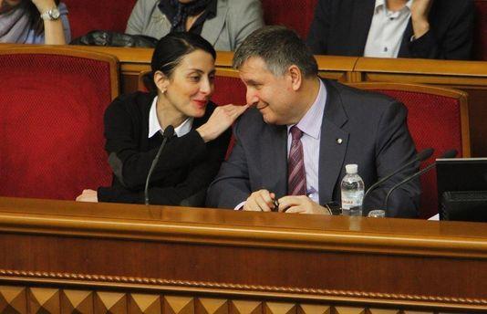 Хатія Деканоідзе та Арсен Аваков