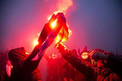 Спалення прапору