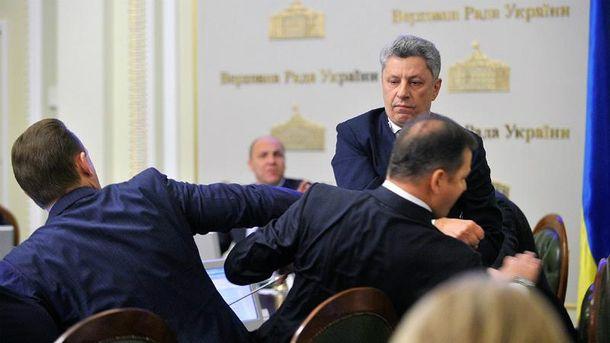 Бойко в Раде побил Ляшко