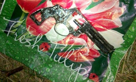 Найденный пистолет