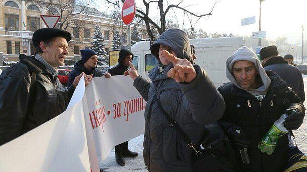 Протест на підтримку Гонтаревої в Києві
