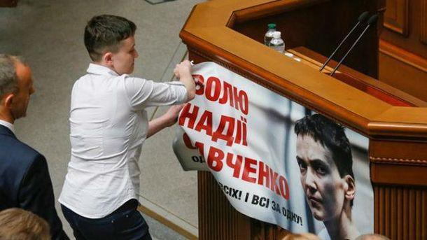Савченко подозревают в создании собственного проекта