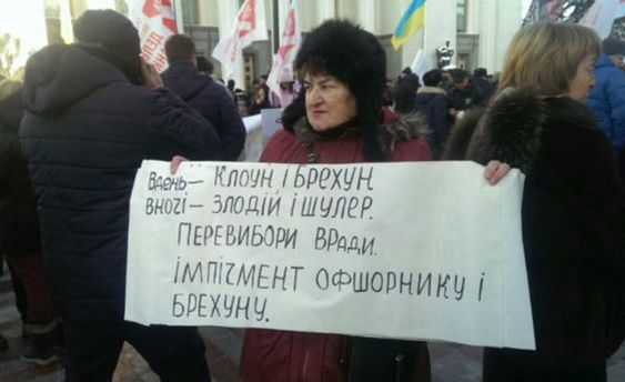 Мітинги в Києві