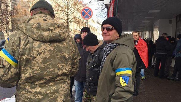 Участники АТО на митингах 15 ноября в Киеве