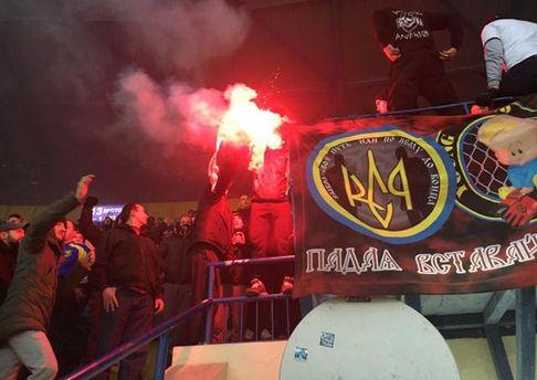 Українські футбольні фанати