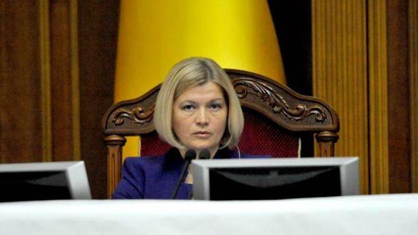 Ірина Геращенко вразила емоційною промовою