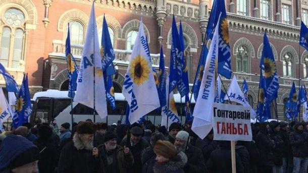 Протест 15 листопада
