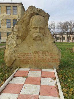 Пам'ятник Тарасу  Шевченку у Дружківці