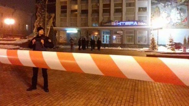 Телецентр эвакуировали в Виннице