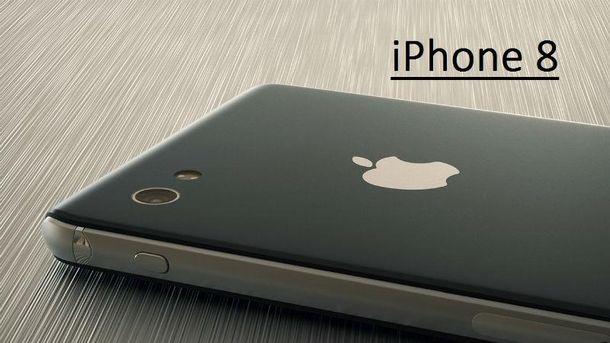 Apple випустить три версії iPhone 8