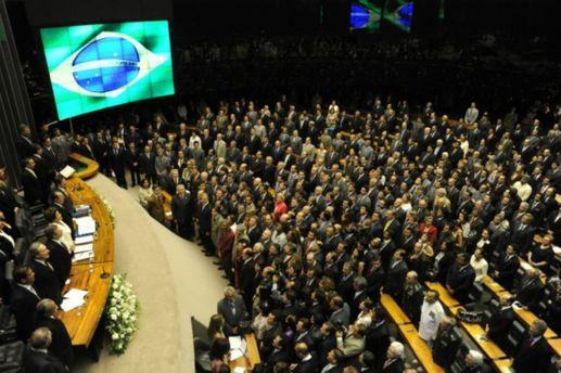 Парламент Бразилії